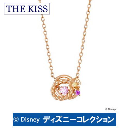 ネックレス ディズニー プリンセス ラプンツェル THE KISS ザ キッス シルバー レディース ピンクゴールドコーティング キュービック DI-SN1403CB ブランド ディズニーコレクション 記念日 ギフト プレゼント 20代 30代 ホワイトデー