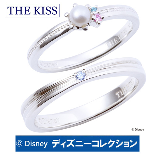 【ディズニーコレクション】 ディズニープリンセス アリエル THE KISS シルバー ペアリング キュービックジルコニア 【ペア販売】 SV925製 DI-SR2404CB-DI-2405CB アリエル ペアリング ディズニーペアリング 指輪 ホワイトデー ホワイトデー