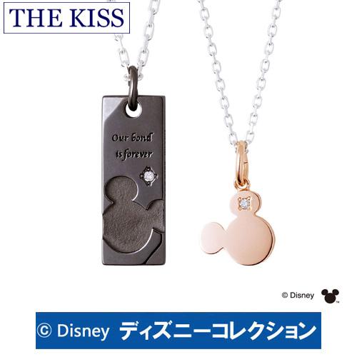送料無料 【ディズニーコレクション】 ミッキーマウス THE KISS シルバー ペアネックレス ダイヤモンド 【ペア販売】 SV925 ディズニーペアネックレス ミッキーペアネックレス シルバーペアネックレス DI-SN1849DM-DI-SN1850DM 記念日 ホワイトデー ホワイトデー