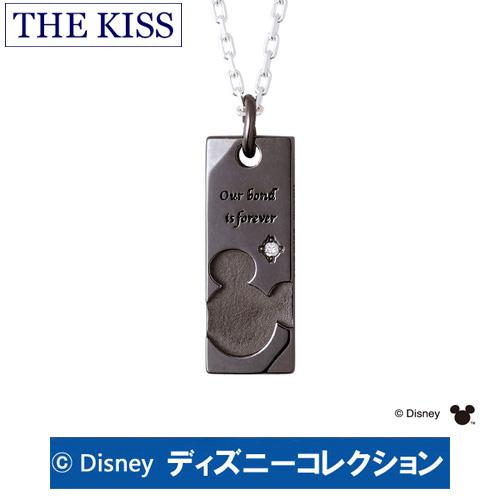 ミッキーマウス THE KISS ザ キッス シルバー ペアネックレス ダイヤモンド メンズ ディズニーペアネックレス ミッキーペアネックレス DI-SN1850DM ディズニーコレクション 記念日 ホワイトデー ホワイトデー ギフト プレゼント 20代 30代 おしゃれ かわいい キュート