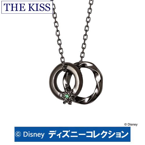 ネックレス ディズニー プリンセス ラプンツェル THE KISS ザ キッス シルバー メンズ DI-SN2411CB ブランド ディズニーコレクション 記念日 ギフト プレゼント 20代 30代 ホワイトデー
