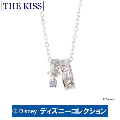 ネックレス ディズニー プリンセス シンデレラ THE KISS ザ キッス シルバー レディース ダイヤモンド DI-SN715DM ブランド ディズニーコレクション 記念日 ギフト プレゼント 20代 30代 ホワイトデー