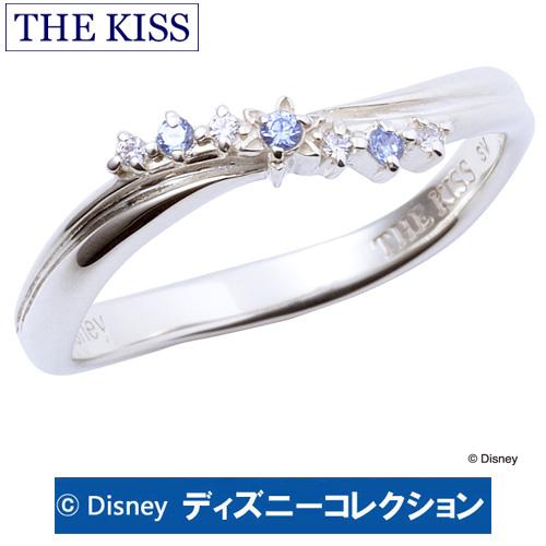 【ディズニーコレクション】 アナと雪の女王 THE KISS シルバー ペアリング ブルーダイヤモンド 【レディース・1本販売】 指輪 ディズニー SV925 DI-SR2412CB アナと雪の女王ペアリング ディズニーペアリング 記念日 ホワイトデー ホワイトデー