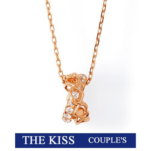 THE KISS ザ キッス シルバー ブランド ネックレス レディース【Swarovski Zirconia】 ピンク ゴールド コーティング ハート キュービック 記念日 ホワイトデー ホワイトデー