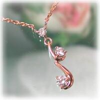 ピンクゴールド(K18PG) 天然ダイヤモンド ネックレス 今、流行りのピンクゴールドで装う☆ 人気のスリーストーンダイヤデザイン ☆送料無料☆