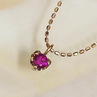 【あす楽対応】ピンクゴールド 誕生石 ネックレス PGK18製 7月 誕生石 ルビー ハート ネックレス ペンダント 幸せの絆幸せをはこぶ誕生石をプレゼントに 送料無料