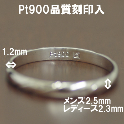 Japan Japanese Stamp Can Be Pt900 Marriage Memorial HED Proposal Platinum Wedding Ring Pair Engraved Free Jewelry Awards Shop No1