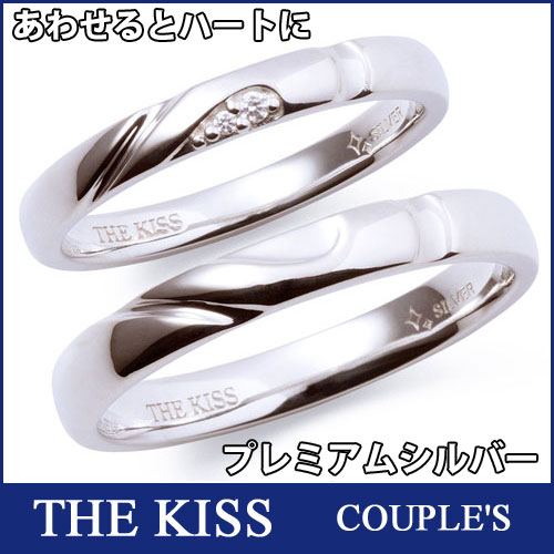 【正規取扱店】 15倍ポイント 12月30日☆ 【Premium Silver 950】 THE KISS ザ キッス シルバー ブランドペアリング 【ペア販売】 指輪 シルバー製/SV950 レディース・キュービック 筆記体日本語刻印可能 PSR816CB-PSR817THEKISS 正規品 記念日 □ □, みぞたオンラインストア 75ce831b