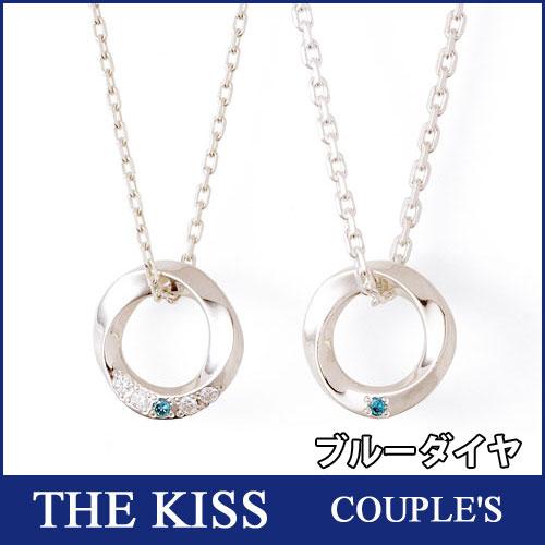 <title>THE KISS 正規品 14日15日15%offクーポン発行☆ Happiness Blue ザ 誕生日プレゼント キッス シルバー ブランドペアネックレス ペア販売 ブルーダイヤモンド SPD350BDM-SPD351BDM THEKISS 記念日</title>