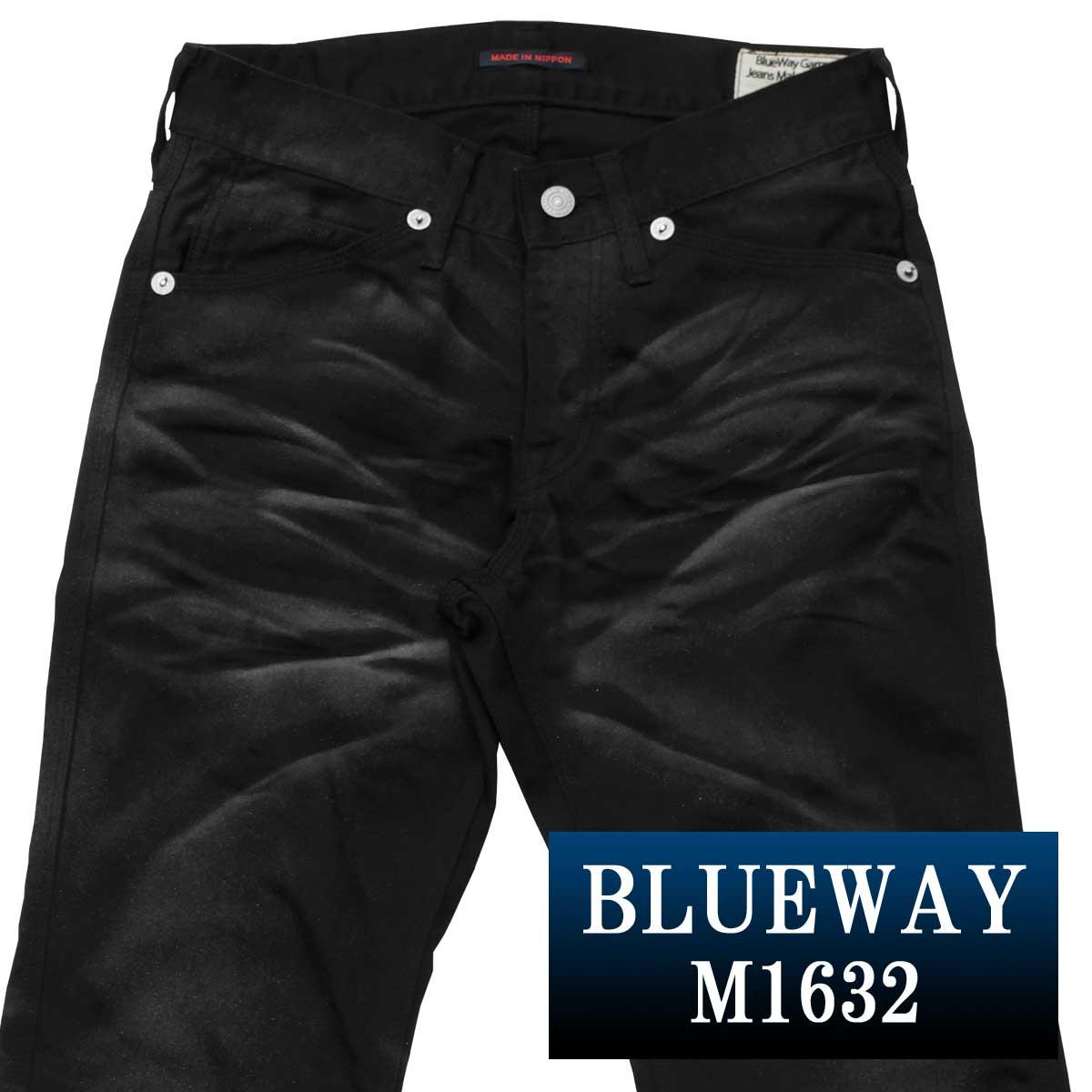 BLUEWAY:ビンテージサテン・エンジニアインカットパンツ(スイーパーダイ:ブラック):M1632-5365 ブルーウェイ パンツ メンズ サテン 裾上げ