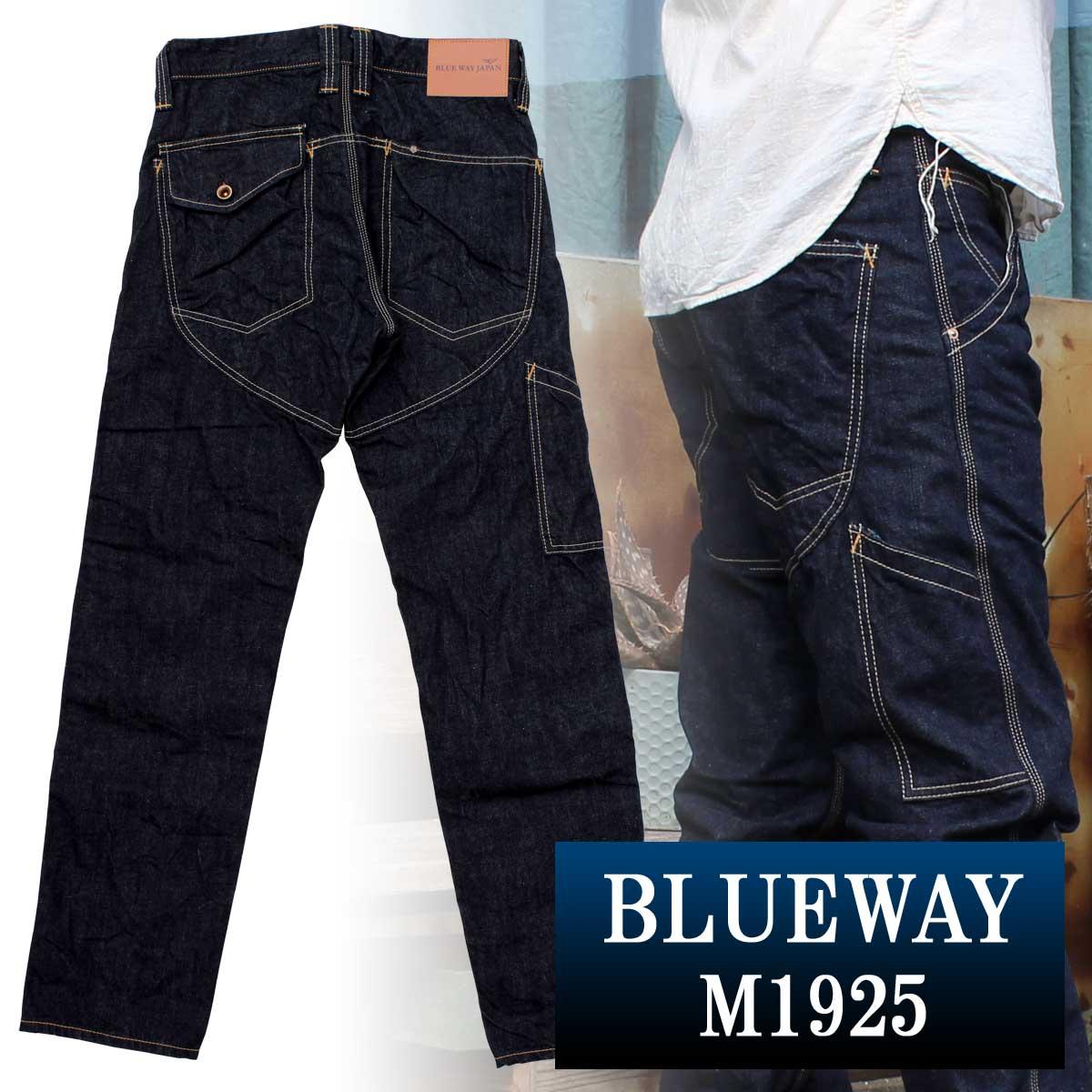 BLUEWAY:13.5ozビンテージデニム・ロガー ワークパンツ(ワンウォッシュ):M1925-8100 ブルーウェイ ジーンズ メンズ デニム 裾上げ ストレート