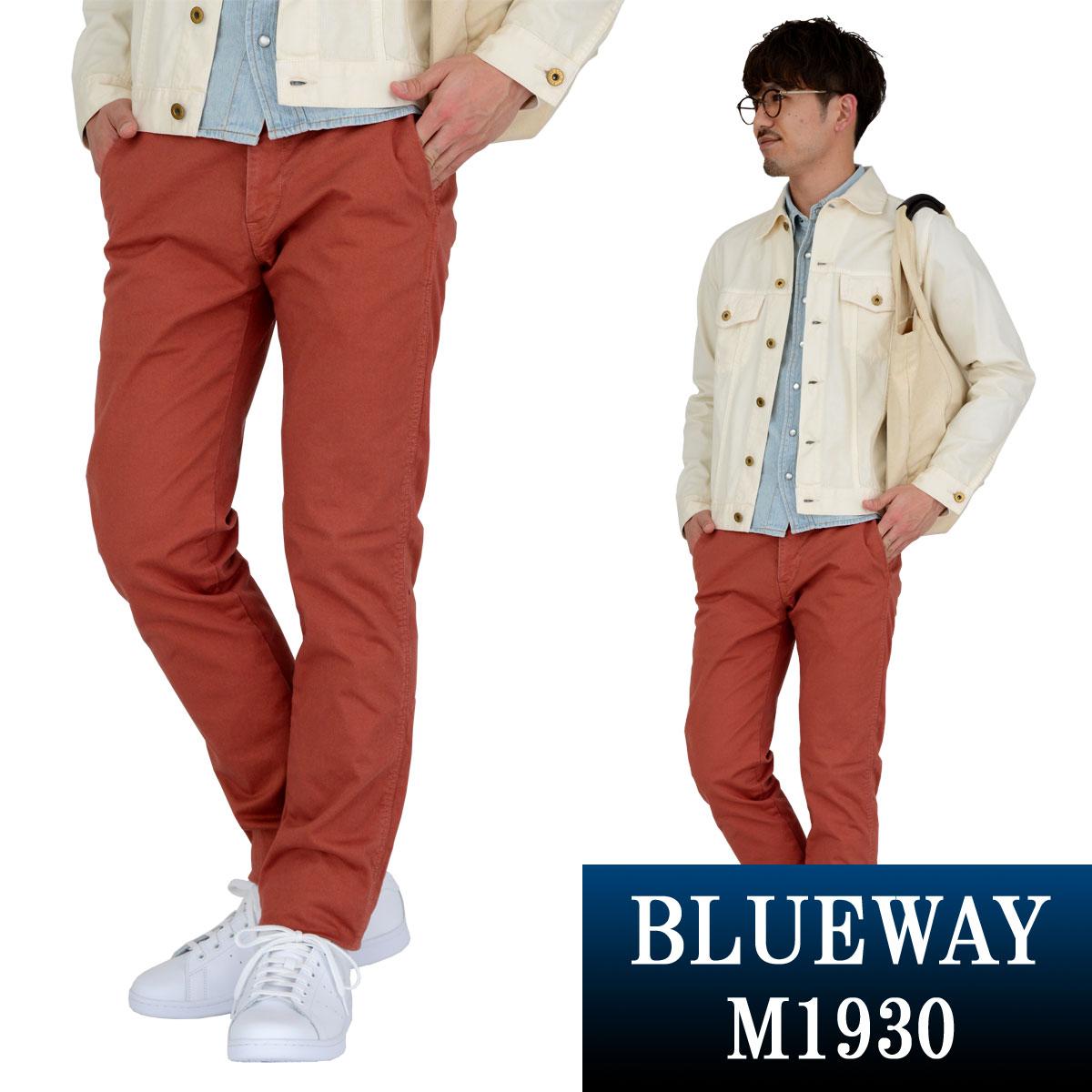 BLUEWAY:コーマストレッチサテン・トラウザーズ(ダークオレンジ):M1930-16 ブルーウェイ パンツ メンズ 裾上げ