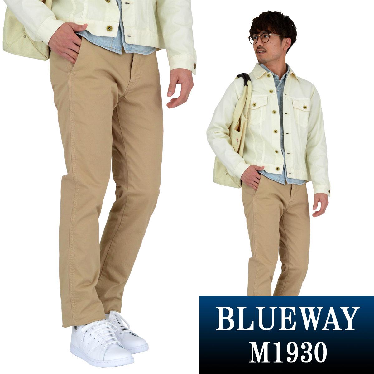 BLUEWAY:コーマストレッチサテン・トラウザーズ(ライトブラウン):M1930-51 ブルーウェイ パンツ メンズ チノパン 裾上げ
