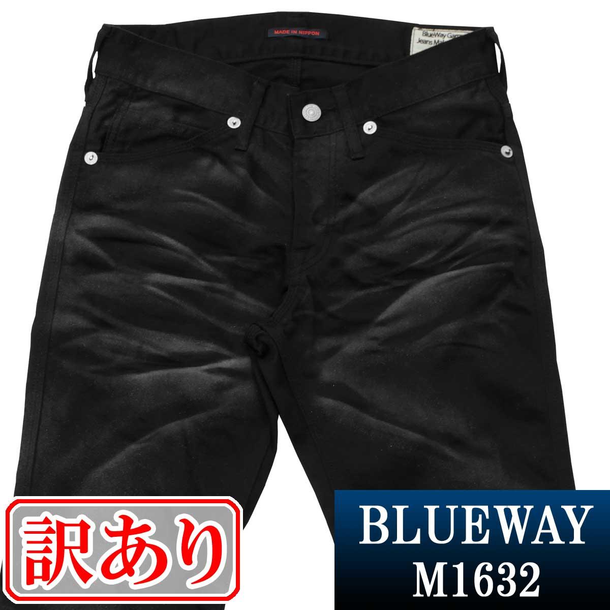 訳あり品:BLUEWAY:ビンテージサテン・エンジニアインカットパンツ(スイーパーダイ:ブラック):M1632-5365 ブルーウェイ パンツ メンズ サテン チノパン B60