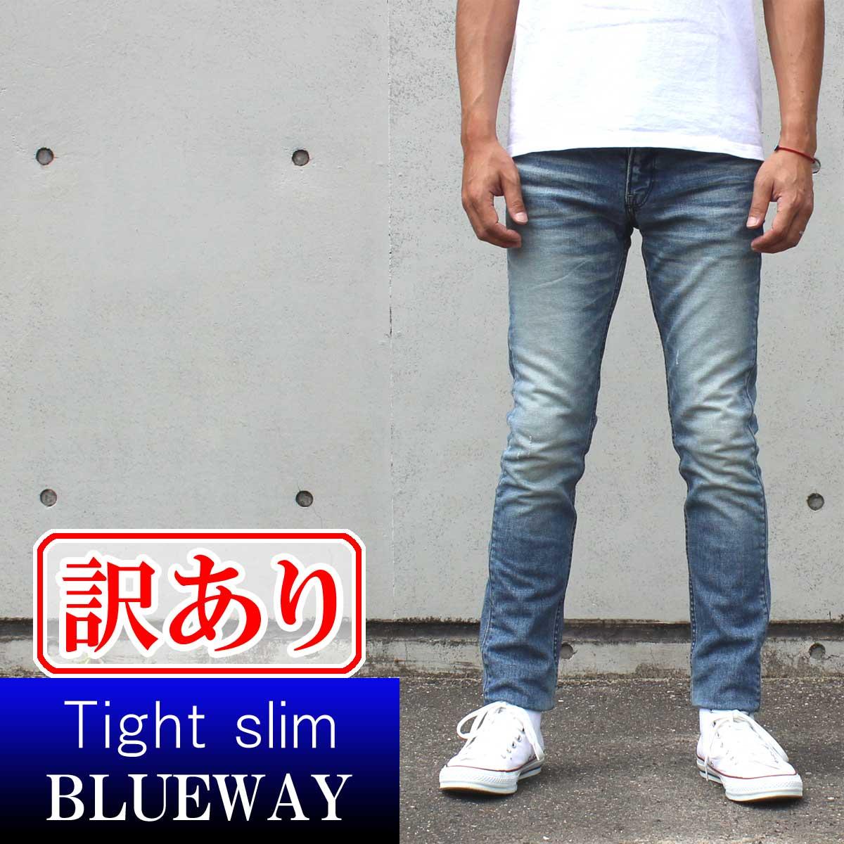 BLUEWAY:ソリッドストレッチデニム・タイトスリムジーンズ(ハードビンテージ):M1880-5504 ブルーウェイ ジーンズ メンズ デニム ジーパン B62