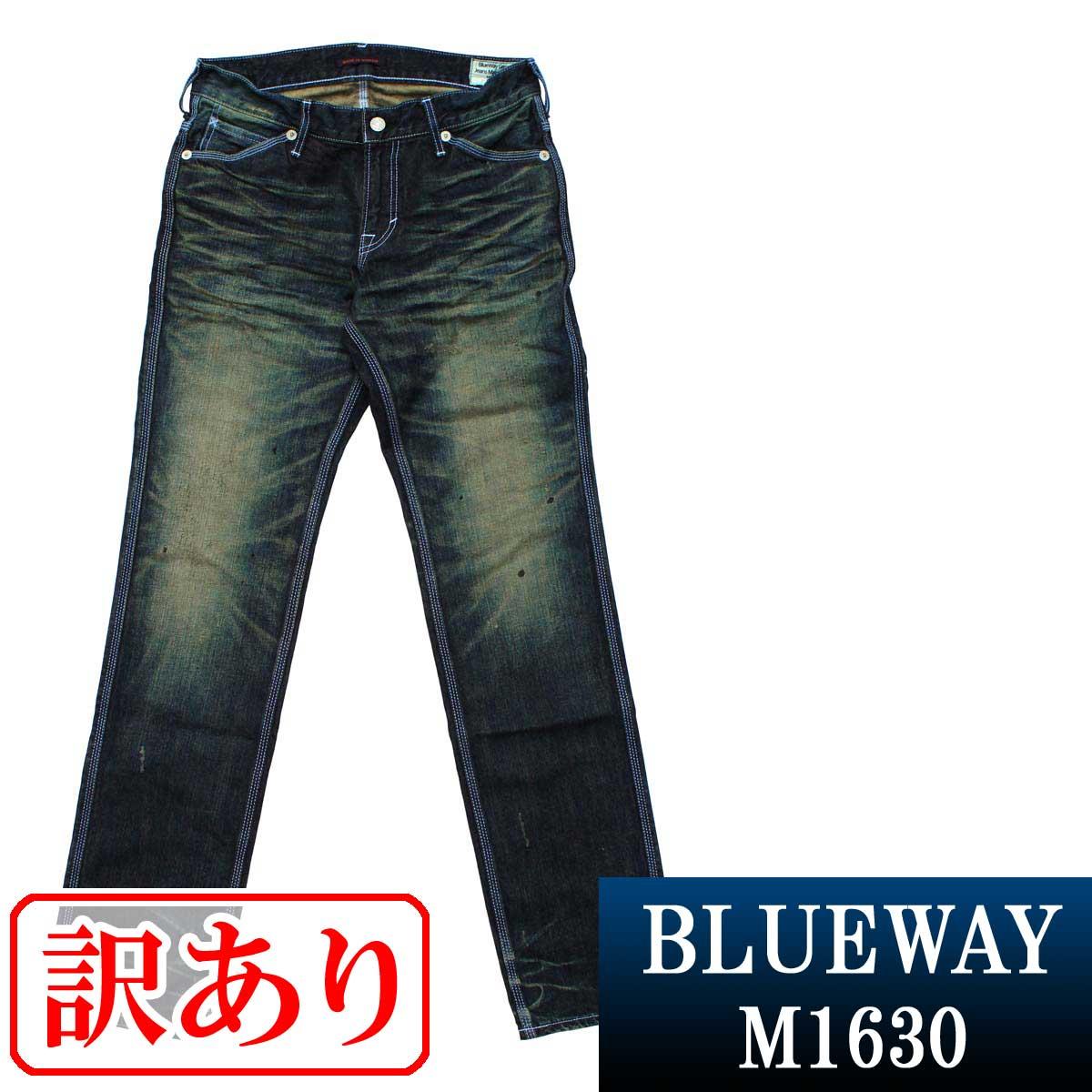 訳あり品:BLUEWAY:ビンテージデニム・エンジニアインカットジーンズ(モーターサイクル):M1630-6155 ブルーウェイ ジーンズ メンズ デニム 裾上げ B67
