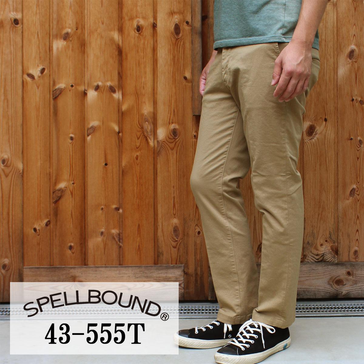 SPELLBOUND:コンパクトチノストレッチ・アンクルスリムトラウザー(ベージュ):43-555T 九分丈 スペルバウンド メンズ 裾上げ