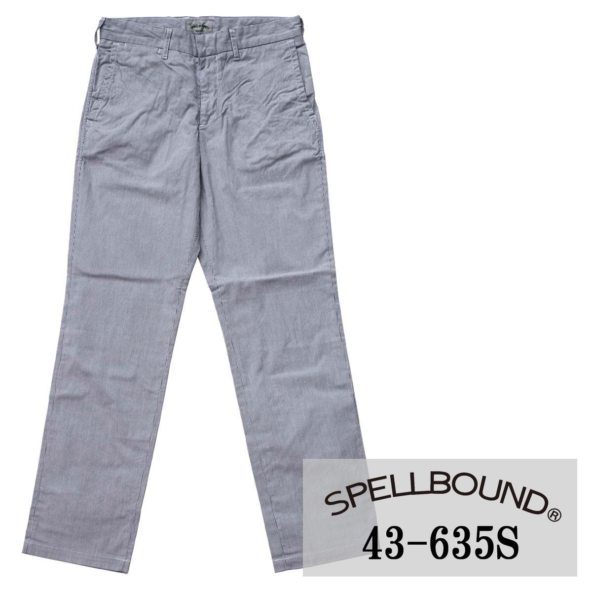 SPELLBOUND:ストレッチ コードレン スタンダードトラウザー(ネイビー):43-635S スペルバウンド メンズ 裾上げ 夏用 夏服