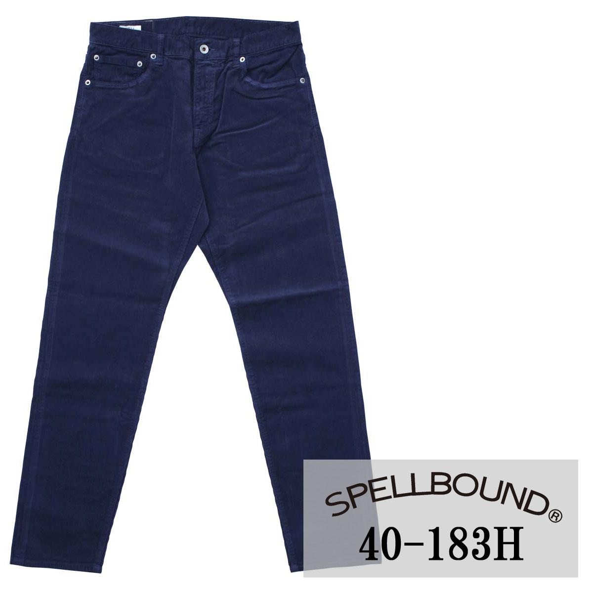 SPELLBOUND:ストレッチ コーデュロイ 5P スリムパンツ(ネイビーブルー):40-183H スペルバウンド メンズ 裾上げ 冬用 冬服