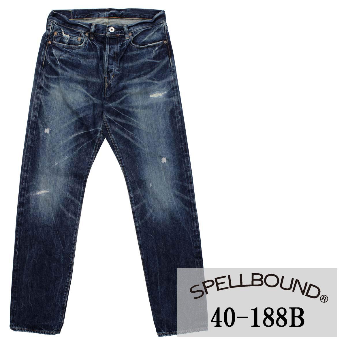 SPELLBOUND:13.5ozセルヴィッチデニム・ストレートジーンズ(リメイク):40-188B スペルバウンド ジーンズ メンズ デニム ジーパン 裾上げ