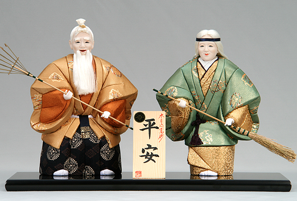 高砂人形 平安 大【結納 結納品 結納セット 結納飾】