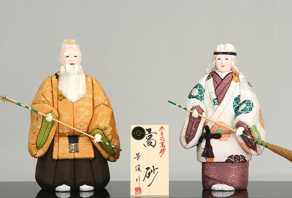 高砂人形 鳳凰1号【結納 結納品 結納セット 結納飾】