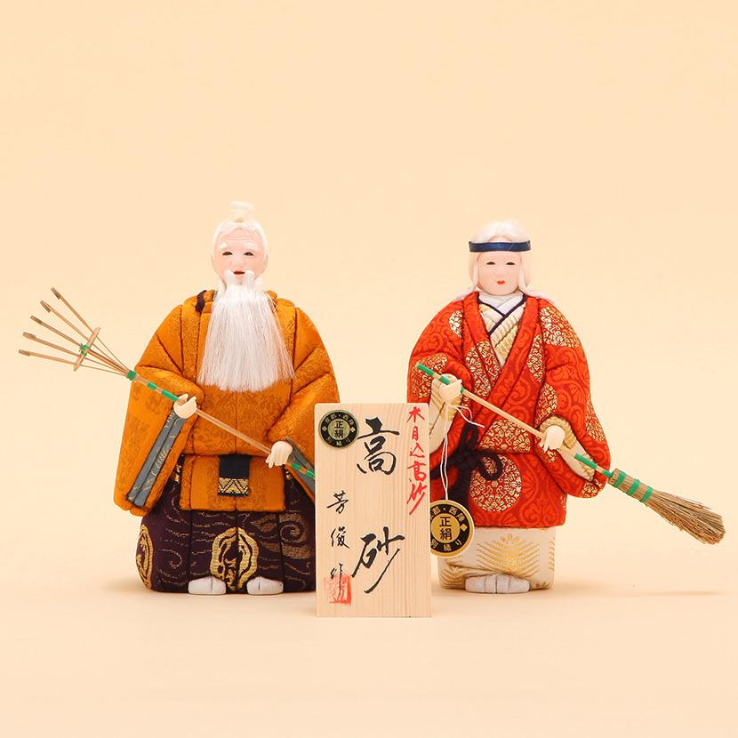 高砂人形 鳳凰2号 正絹 黄呂染【結納 結納品 結納セット 結納飾】