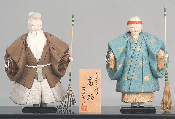 高砂人形 真多呂8039【結納 結納品 結納セット 結納飾】