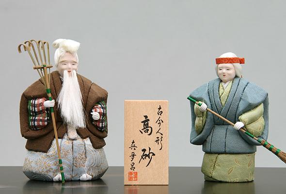 高砂人形 真多呂8098【結納 結納品 結納セット 結納飾】