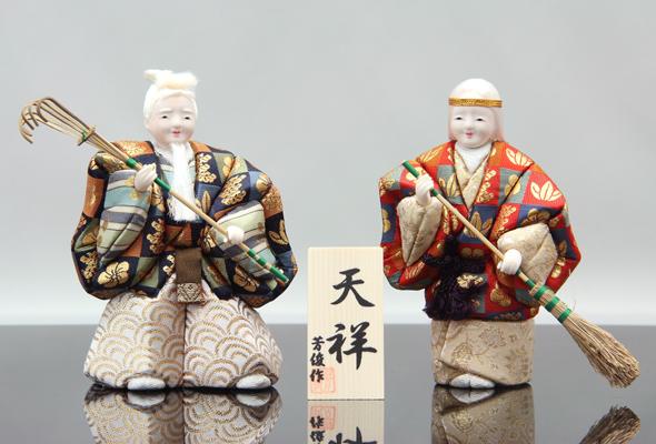高砂人形 天祥【結納 結納品 結納セット 結納飾】