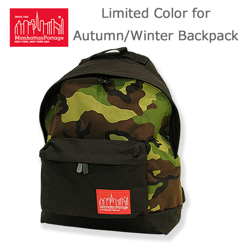 Manhattan Portage/マンハッタンポーテージ Limited Color for Autumn/Winter Backpack/バックパック MP1209MUL2