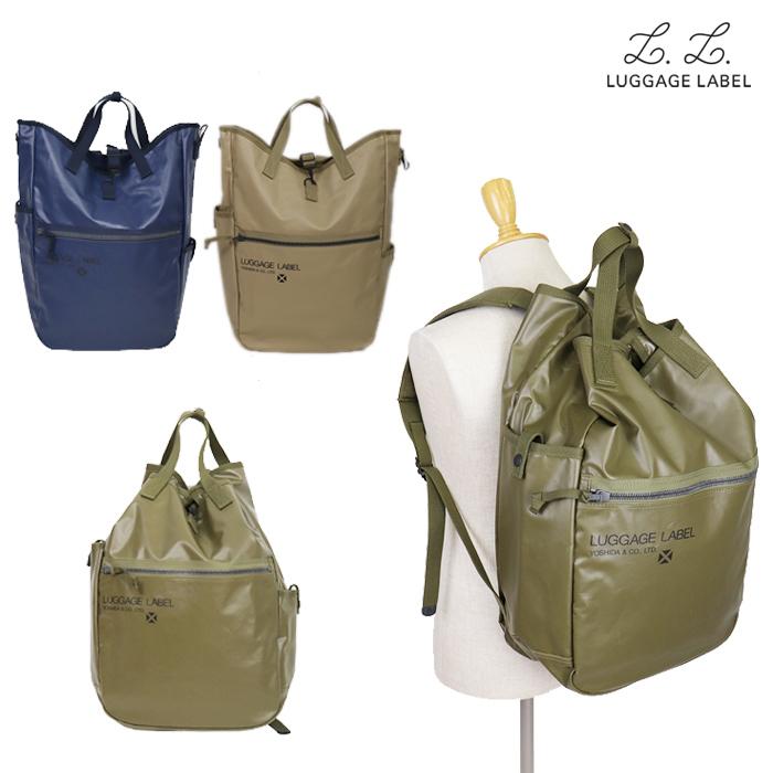 吉田カバン/LUGGAGE LABEL TANK 2WAY BACK PACK ラゲッジレーベル 2ウェイバックパック 3色 トート リュック 972-08801