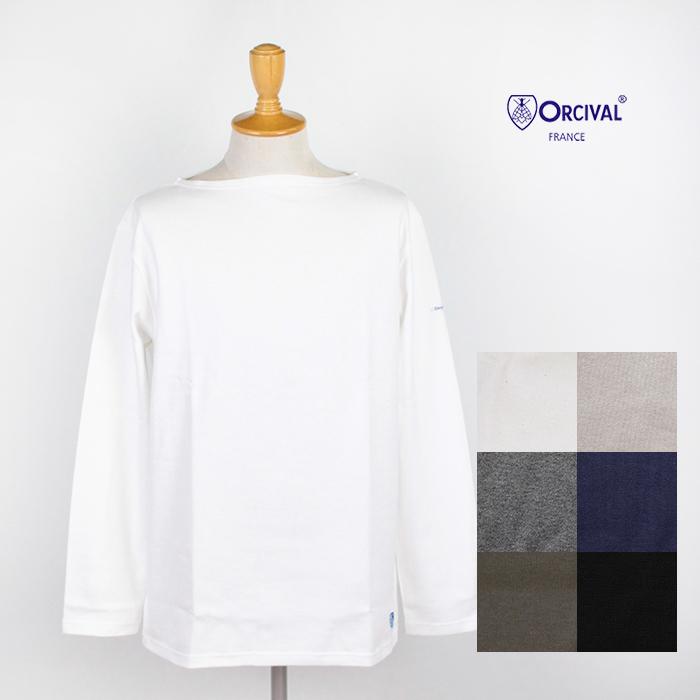 ORCIVAL/オーシバル メンズ コットンロード フレンチバスクシャツ SOLID 無地 サイズ3,4,5,6 B211