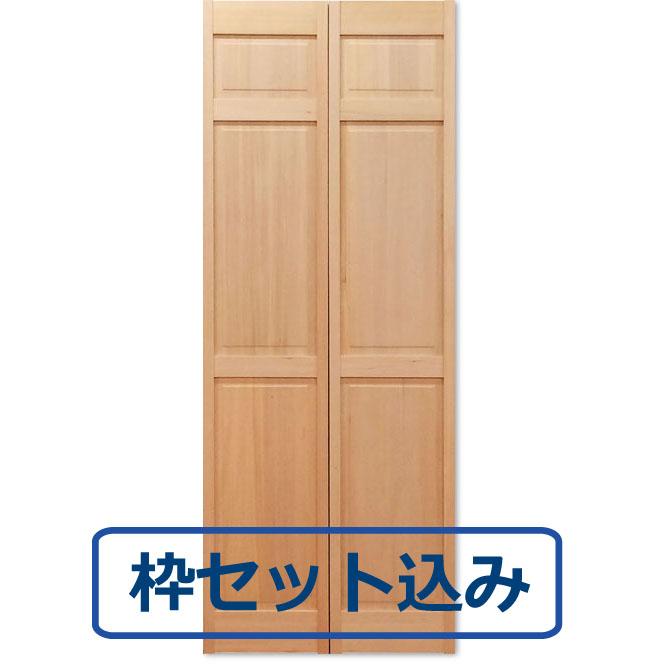 【木製クローゼットドア】オリジナル木製クローゼットドア1460 W910 3方枠セット込