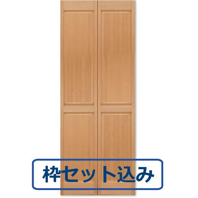 【木製クローゼットドア】オリジナル木製クローゼットドア1440 W910 3方枠セット込