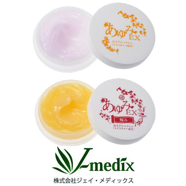 メイルオーダー 送料無料 あゆみEXレギュラープラス極みセット 安売り あゆみEXレギュラープラス極みセット塗るグルコサミン あゆみEX塗ることでぽかぽかを多くの方が感じてます