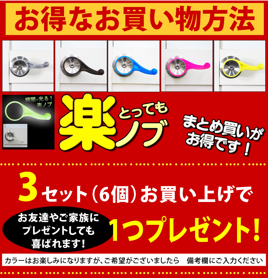 "Point 10 times Rakuten ranking 1st place! Good morning Japan community information office here! ""Only silicone ☆ very easy 2 knobs to set ☆ doorknob hameru ideas toy"" handle / hold / grip and lever the knob / made in Japan 10P14Nov15"