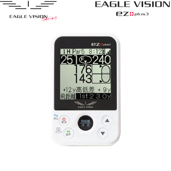 最安価格 【最大1,200円OFFクーポン配布中】♪【18年モデル PLUS3】 EZプラス3 朝日ゴルフ イーグルビジョン EZプラス3 EZ GPS距離計測器 簡単操作・高精度ナビ・防水仕様 EAGLE VISION EZ PLUS3, ツルイムラ:a3cbbb7e --- canoncity.azurewebsites.net