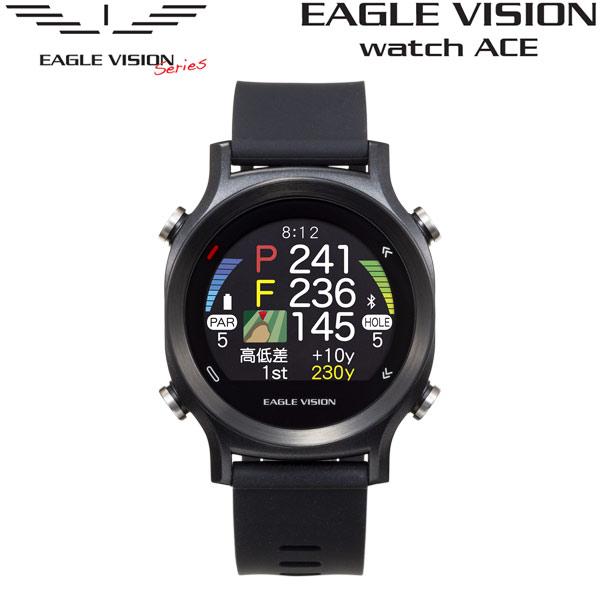 【2021年継続モデル】 ♪【21年継続モデル】 朝日ゴルフ イーグルビジョン ウォッチ エース GPS距離計測器 簡単操作・高精度ナビ・防水仕様 EAGLE VISION Watch ACE