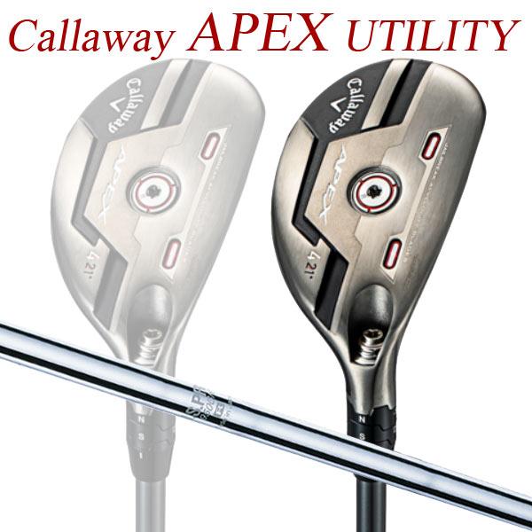 2021年モデル 特注 キャロウェイ 贈物 エイペックス ユーティリティ NSプロ 950GH お得なキャンペーンを実施中 UT Callaway APEX N.S.PRO UTILITY スチールシャフト