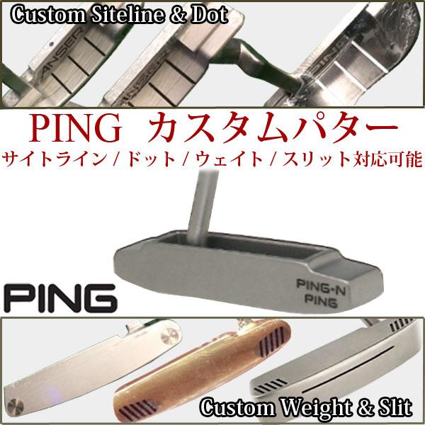 ♪【特注】【カスタムパター】 ピン クラシック パター [ピン アンド ピン 5] PING CLASSIC PUTTER PING-N PING 5