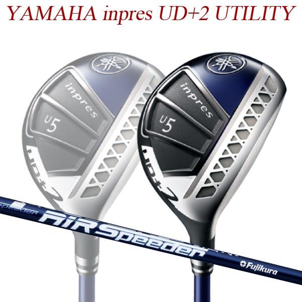 <title>2020年モデル 特注 ヤマハ インプレス セール品 UD+2 ユーティリティ エアースピーダー for Yamaha M421u A L レディース カーボンシャフト inpres Air Speeder</title>