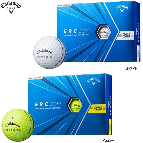 2021年モデル 21年モデル キャロウェイ 新品 送料無料 売買 E R C ソフト ボール 1ダース 12球入り ERC BALL Callaway SOFT ホワイト イエロー