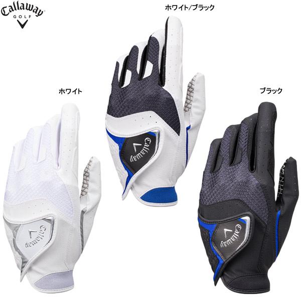 【2021春夏モデル】【定形外、ネコポス便、の配送】 【21年SSモデル】キャロウェイ メンズ ハイパーグリップ グローブ 21 JM (Men's) Callaway Hyper Grip Glove 21 JM