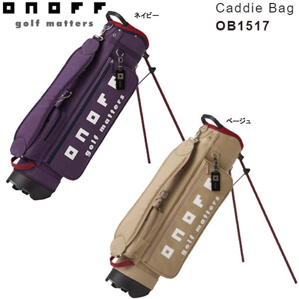 【18年モデル】オノフ メンズ 軽量小型 スタンドキャディバッグ OB1517 (Men's) ONOFF