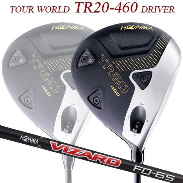 【特注】 本間ゴルフ ツアーワールド TR20-460 ドライバー [ヴィザード FD] オリジナルカーボンシャフト TOUR WORLD VIZARD T//WORLD