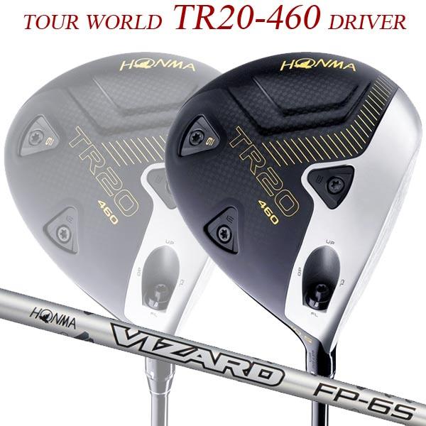 【特注】 本間ゴルフ ツアーワールド TR20-460 ドライバー [ヴィザード FP] オリジナルカーボンシャフト TOUR WORLD VIZARD T//WORLD