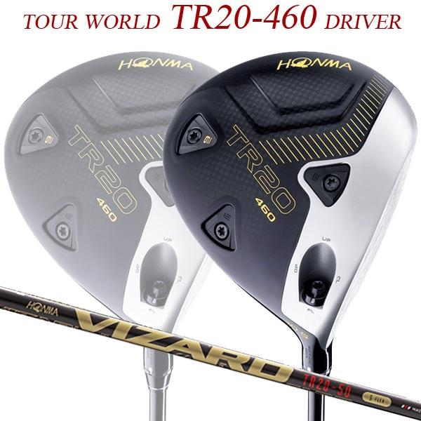 【特注】 本間ゴルフ ツアーワールド TR20-460 ドライバー [ヴィザード TR20-50] オリジナルカーボンシャフト TOUR WORLD VIZARD T//WORLD