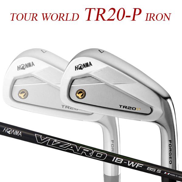 【特注】 本間ゴルフ ツアーワールド TR20-P アイアン6本セット(#6~#11) [ヴィザード IB-WF] オリジナルカーボンシャフト VIZARD TOUR WORLD T//WORLD