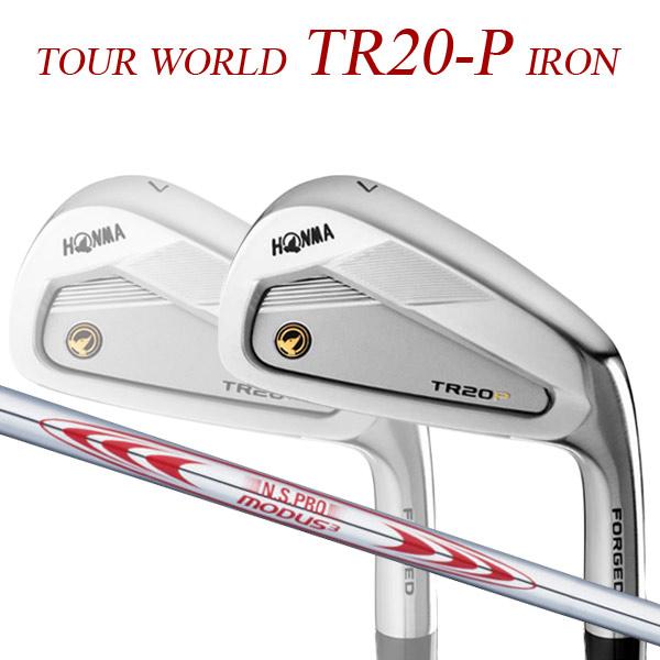 【特注】 本間ゴルフ ツアーワールド TR20-P アイアン6本セット(#6~#11) [N.S.プロ モーダス3 ツアー130] スチールシャフト MODUS3 N.S.PRO TOUR WORLD